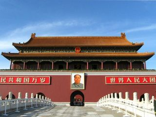 Wildchina-beijing-tiananmen-square